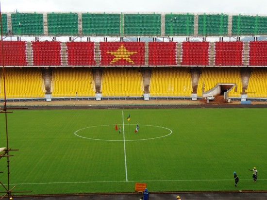 Stade AHMADOU AHIDJO